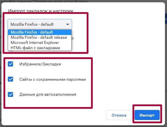 http://dl4.joxi.net/drive/2020/12/22/0033/2974/2198430/30/047ac96b52.jpg