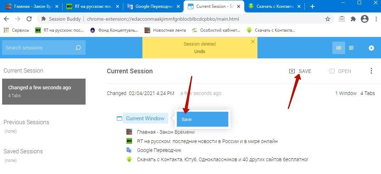 Current Session - Session Buddy - Google Chrome.jpg