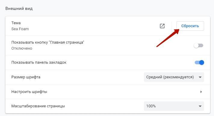 Настройки - Google Chrome.jpg