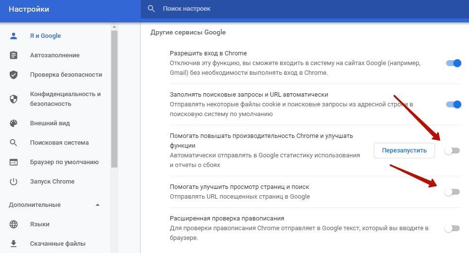 Настройки – Синхронизация сервисов Google - Google Chrome.jpg