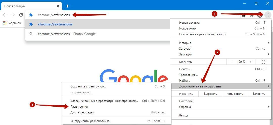 Новая вкладка - Google Chrome.jpg