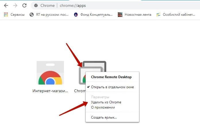 Сервисы - Google Chrome.jpg