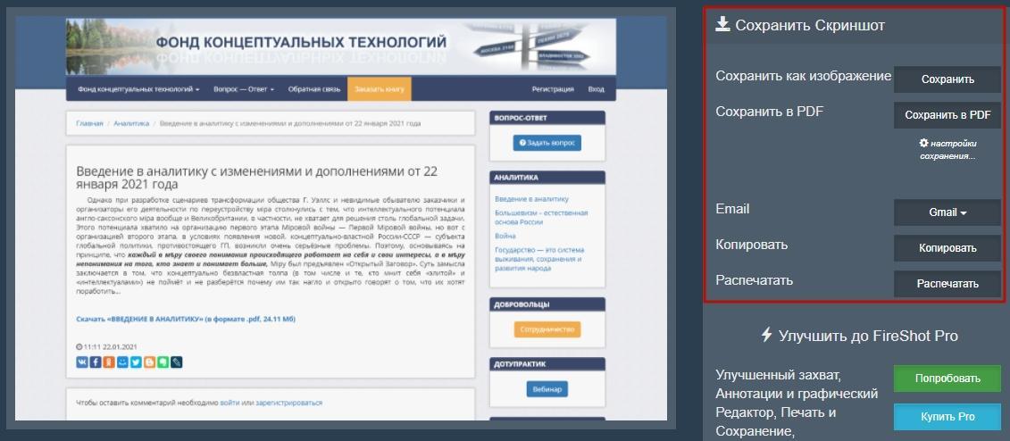 http://joxi.ru/nAyPY4Diw47EY2.jpg